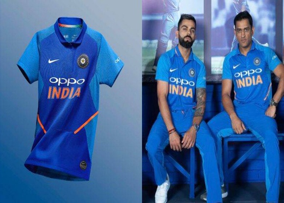 1a3d1a985 ICC CWC 2019  India to wear a new kit in the World Cup  – Xtratime